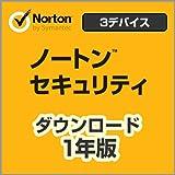 ノートン セキュリティ(Windows/Mac/Android/iOS対応) [ダウンロード]