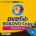 <太>DVDFab BD&DVD コピー プレミアム キャンペーン ダウンロード版</span> [ダウンロード]