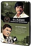 Classic Charles Bronson [DVD] [2012] [US Import]