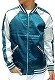 (マルカワジーンズパワージーンズバリュー) Marukawa JEANS POWER JEANS VALUE スカジャン メンズ アウター スーベニア ブルゾン サテン 無地 4color L ブルー