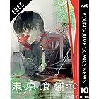 YJC NEWS 10月号 (未分類)