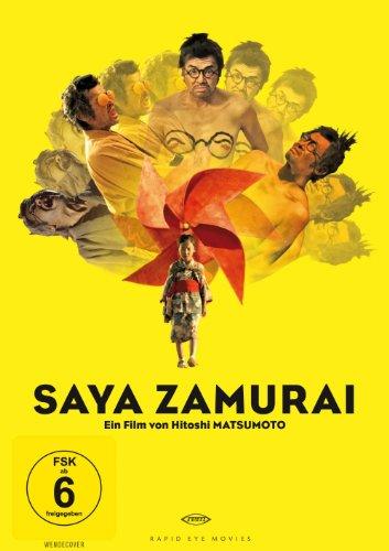Saya Zamurai (Omu) [Import allemand]
