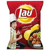 Lays Potato Chips, Thai Fried Larb Flavour 77g. X3 Packs