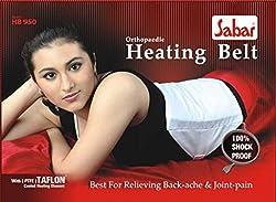 Sabar Electric Heating Pad - Heating Belt, HB 950 - Yellow