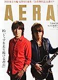 AERA (������) 2013ǯ 9/23�� [����]