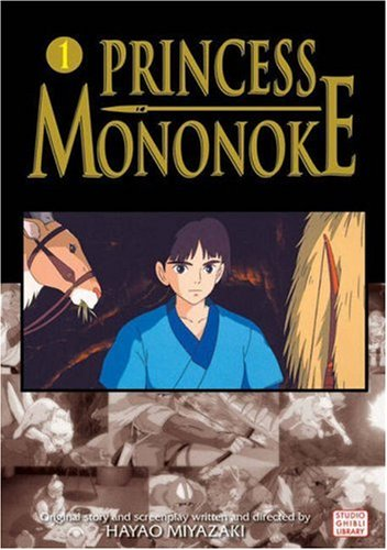 Princess Mononoke Film Comic, Vol. 1 (Princess Mononoke Film Comics)