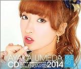 (卓上)AKB48 梅田彩佳 カレンダー 2014年