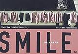 SMILE~人が人を愛する旅~[DVD]