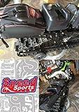 スノーモービル & Timbersled Mountain Horse All/Terrain Fuel Tank マウンテンホース スノーバイク燃料タンク KX 450 YZ 450 CRF 450 SX 450 RMZ 450 KX 250 CRF 250 YZ 250 SX 250 SX 350 KTM FREERIDE