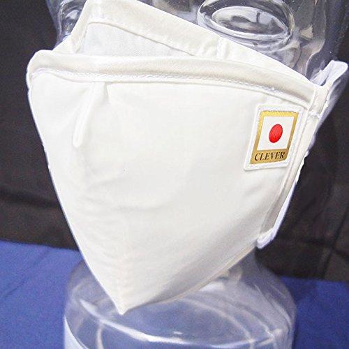 限定販売 ピッタリッチ 日の丸マスク オーダーメイド PM2.5 + 抗菌 ・ 防ウィルス 再利用可能ホワイト無地 最高級 超高性能マスク