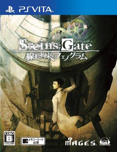 【ゲーム 買取】STEINS;GATE 線形拘束のフェノグラム (通常版)