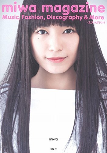 miwa miwa magazine 大きい表紙画像