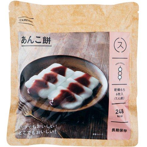 イザメシ あんこ餅 (長期保存デザート) 1箱18食入