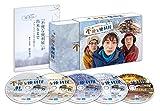 不便な便利屋 DVD-BOX[DVD]