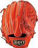 ZETT(ゼット) 野球用 硬式グラブ ネオステイタス カラー別注モデル 投手用 ディープオレンジ BPGPROC19 5800 LH