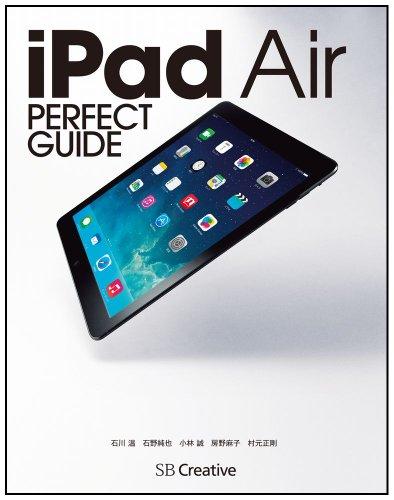 iPad Air PERFECT GUIDE