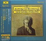 マウリツィオ・ポリーニ ベートーヴェン:ピアノ・ソナタ第28番  & 第29番《ハンマークラヴィーア》:ポリーニの鮮烈極まりないピアニズムを刻印した名録音。