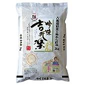 【精米】国内産 白米 吟味吉兆楽 2kg 平成24年産ブレンド米