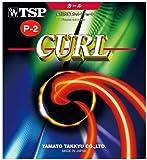 ティーエスピー(TSP) カールP-2ソフト  ブラック 020 U(薄) 20125