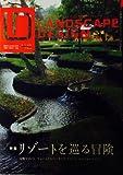 LANDSCAPE DESIGN (�����h�X�P�[�v �f�U�C��) 2006�N 02����