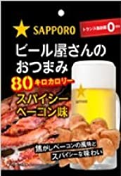 サッポロファインフーズ ビール屋さんのおつまみ スパイシーベーコン味 20g×6袋