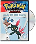 Pokemon Advanced Battle, Vol. 10: Hai...