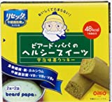 ピアード・パパのヘルシースイーツ 宇治抹茶クッキー 40g (10g×2本×2袋)