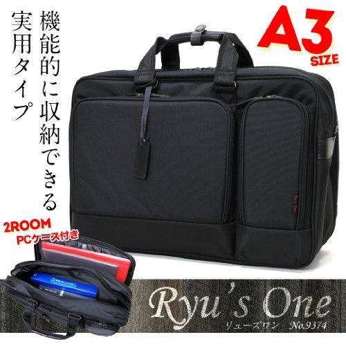 va- 9374-ao 2way ビジネスバッグ 2ROOM A3対応 多機能ポケット Ryu's One リューズワン ブリーフケース メンズバッグ ショルダーバッグ PCケース付 メンズ レディース Amazon限定 オリジナルモデル No.9374 ブラック(Black)