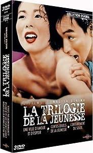 La Trilogie de la jeunesse : 3 films de Nagisa Ôshima [Édition Collector]