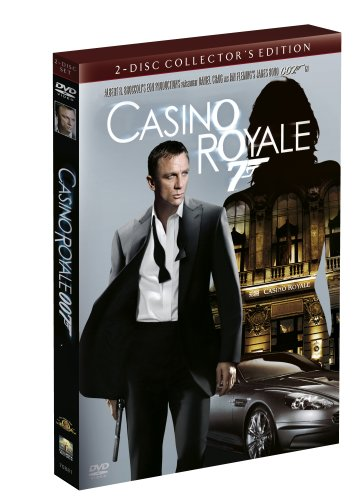 James Bond - Casino Royale (Collector's Edition, 2 DVDs) [Import allemand]