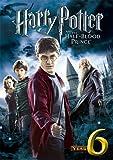 ハリー・ポッターと謎のプリンス [DVD] ランキングお取り寄せ