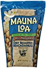 Mauna Loa Macadamia Nuts 4 Pack, Dry Roasted 11oz Bag, Honey Roasted 4pk 1.15oz each Bag,Maui Onion & Garlic 4.5oz Can, Wasabi & Teriyaki 11oz Bag, Combo Value Includes 2 Free Bonus Gifts # 5725