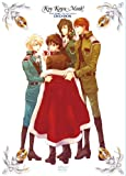 今日からマ王!DVD-BOX第一章Second Season(6巻組)[初回限定生産]