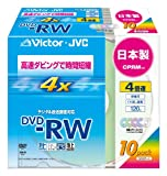 Victor 映像用DVD-RW CPRM対応 120分 4.7GB 4倍速 カラープリンタブル 10枚 日本製 VD-W120JX10