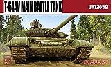 modelcollect ua72059Maqueta de T de 64av MAIN Battle Tank