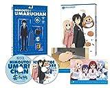 干物妹! うまるちゃん vol.6 (初回生産限定版) [DVD]