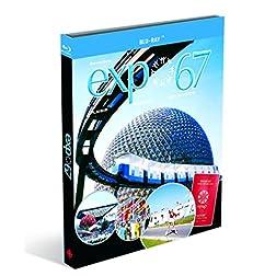 Expo 67//50e Anniversaire [Blu-ray]