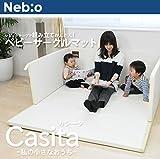 Casita カシータ Nebio ネビオ (アイボリー) ランキングお取り寄せ