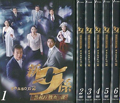 新・警視庁捜査一課9係 season2 (渡瀬恒彦 主演) [DVD]