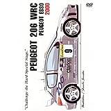 WRC ラリー プジョー206 WRC2000 PEUGEOT 206 ボスコビデオ DVD