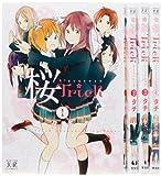 桜Trick コミック 1-4巻セット (まんがタイムKRコミックス)