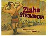 [( Zishe the Strongman )] [by: Robert E Rubinstein] [Sep-2010]