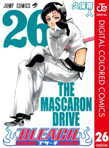 BLEACH カラー版 26 (ジャンプコミックスDIGITAL)