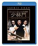 ジャッキー・チェンの秘龍拳/少林門 [Blu-ray]