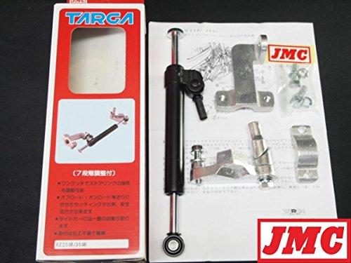 JMC ステアリングダンパー RZ250R RZ350R用 29L