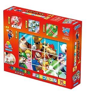 スーパーマリオ キューブパズル 15コマ
