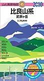 比良山系武奈ヶ岳 2010年版 (山と高原地図 45)