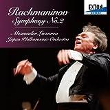 ラフマニノフ:交響曲第2番&ヴォカリーズ