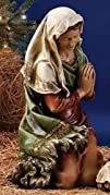 24.5 Scale Josephs Studio Virgin Mary Christmas Nativity