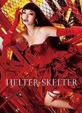 ヘルタースケルター スペシャル・エディション(2枚組) [DVD]